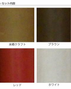 ワックスペーパーセット シンプルスタイル 15cm角 4柄各10枚 日本製