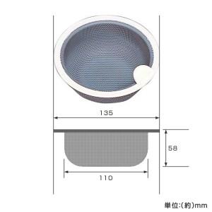 ベラスコート 抗菌セラミックコート ゴミカゴ ( 抗菌 )