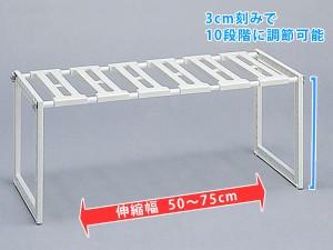 収納棚 シンク下フリーラック 1段 SR1-EX 組立式