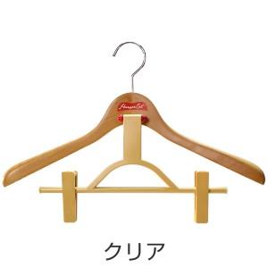 木製ハンガー ハンガーキャット WOODシリーズ 40クリップ