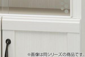 ガラスキャビネット カップボード 3枚扉 フレンチカントリー調 チェローネ 幅83cm ( リビング 棚 姫系 ガラス扉 )
