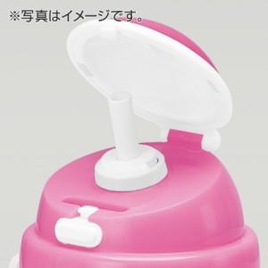 子供用水筒 ポケットモンスター XY 保冷シリコンストローボトル ストロー付 400ml キャラクター