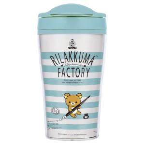 サーモカップ タンブラー リラックマ ファクトリー 320ml ( キャラクター )