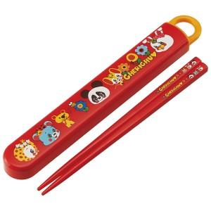 箸&箸箱セット スライド式 チェリッチュ 食洗機対応 子供用 キャラクター