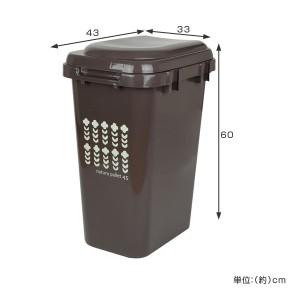 ゴミ箱 ジョイントペール 45L