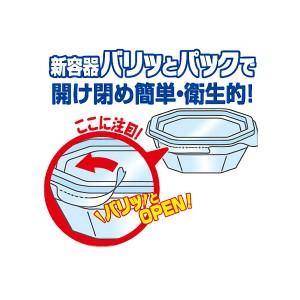 お弁当カップ おかずカップ 日本製 お弁当カップ 汁も油も吸いとるケース オーバル 26枚