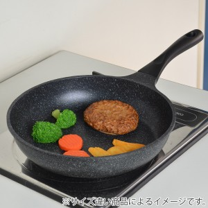 炒め鍋 フライパン 28cm ダイヤモンドマーブル 軽量 深型フライパン ガス火専用