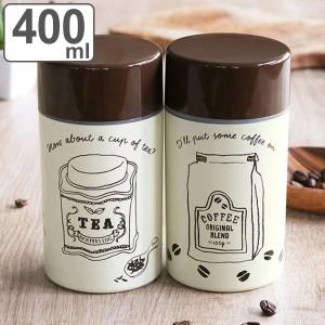 茶筒 大 400ml coffee tea ( お茶容器 茶葉容器 保存容器 キャニスター ストッカー 茶葉入れ 茶缶 コーヒー粉保存 コーヒー豆保存 茶葉