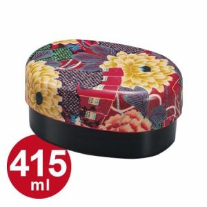 お弁当箱 ランチボックス HAKOYA 布貼小判コンパクト弁当 415ml 2段 扇ローズ