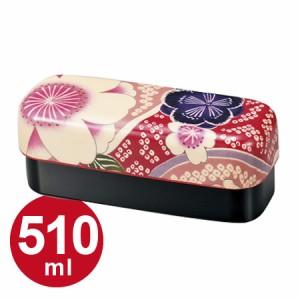 お弁当箱 ランチボックス HAKOYA 布貼スリムコンパクト弁当 510ml 2段 桜ピンク
