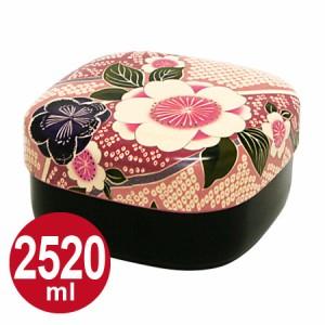 お弁当箱 ランチボックス HAKOYA 布貼行楽弁当 2520ml 2段 桜ピンク 和風柄 ( 送料無料 弁当箱 大容量 )