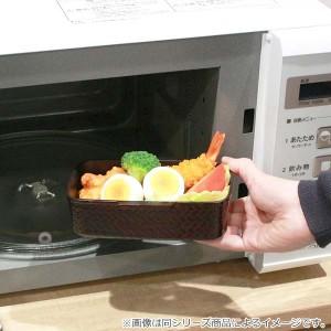 お弁当箱 2段 日本製 あじろメンズ弁当 950ml 食洗機対応 ( ランチボックス )