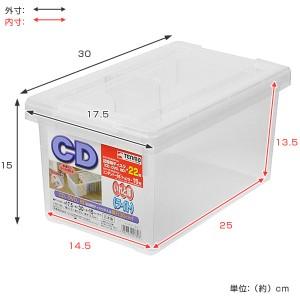 CD収納ケース いれと庫 CD用 ライト