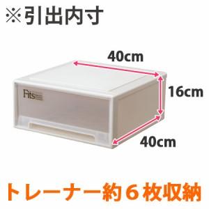 収納ケース Fits フィッツ フィッツケース ワイド 引き出し プラスチック 6個セット ( 押入れ収納 )