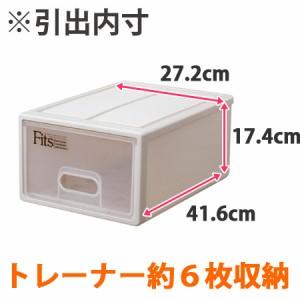 収納ケース Fits フィッツ フィッツケース S 引き出し プラスチック 6個セット ( 押入れ収納 )