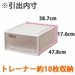 収納ケース Fits フィッツ フィッツケース フィッツケースクローゼット ワイド M-53 5個セット ( 衣装ケース )