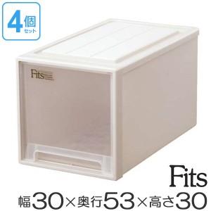 収納ケース Fits フィッツ フィッツケース フィッツケースクローゼット L-30 3個セット ( 押入れ収納 )