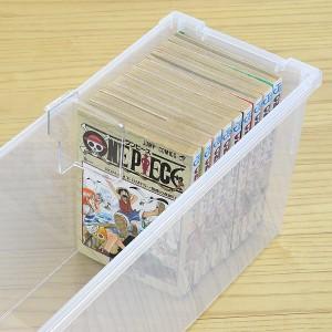 コミック収納ケース いれと庫 コミック本用 15個セット ( フタ付き )
