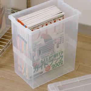 A4雑誌収納ケース いれと庫 A4雑誌用