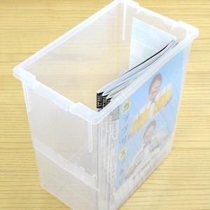 A4雑誌収納ケース いれと庫 A4雑誌用 18個セット ( フタ付き )