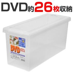DVD収納ケース いれと庫 DVD用