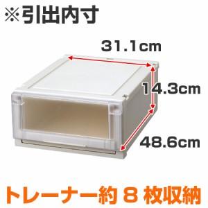 収納ケース Fits フィッツ フィッツユニット ケース 4020 引き出し プラスチック 4個セット ( 収納ボックス )