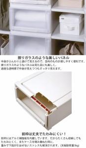 収納ケース Fits フィッツ フィッツユニット ケース 3525 引き出し プラスチック 2個セット ( 収納ボックス )