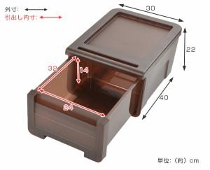 収納ケース カバゾコ 幅30×奥行40×高さ22cm プラスチック 引き出し
