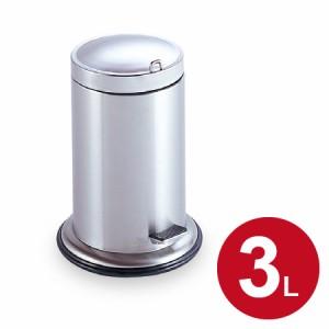 ペダルボックス 蓋つまみ・中容器付 3L ステンレス製