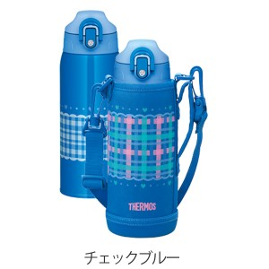 子供用水筒 サーモス(thermos) 真空断熱 2ウェイボトル 直飲み&コップ付 カバー付 800ml ストラップ付 FHO-800WF
