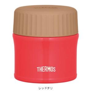 保温弁当箱 スープジャー サーモス(thermos) 真空断熱フードコンテナー 270ml JBI-272