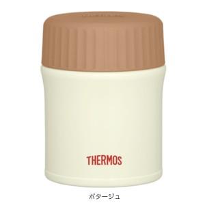 保温弁当箱 スープジャー サーモス(thermos) 真空断熱フードコンテナー 380ml JBI-382