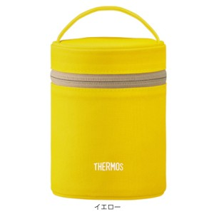 ポーチ ケース サーモス(thermos) フードコンテナー用 スープジャー用 REB-002