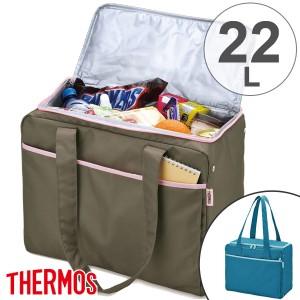"""""""保冷ショッピングバッグ サーモス(thermos) 22L RED-022 クーラーボックス"""""""