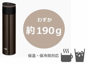水筒 サーモス thermos 真空断熱ケータイマグ 直飲みスリム 450ml JNS-451