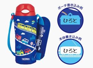 水筒 子供 サーモス 真空断熱ストローボトル ステンレスボトル 400ml FHL-401F