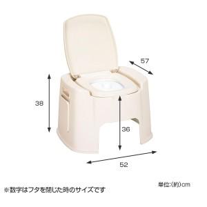 ポータブルトイレ デラックス型 ( 排泄関連用品 )