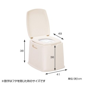 ポータブルトイレ S型