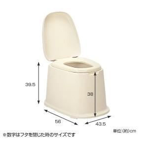 ポータブルトイレ 洋式便座 据置型