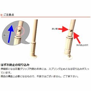 つっぱり棚 超強力伸縮ラック M 〔95〜152cm〕