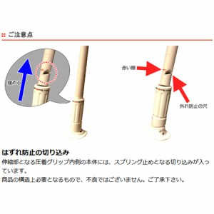つっぱり棚 超強力伸縮ラック S 〔69.5〜104cm〕