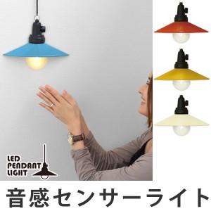 led thats lightwowma led thats light mozeypictures Choice Image