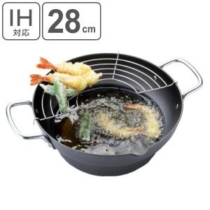 エコラーレ 両手段付天ぷら鍋 IH対応 28cm( 鉄製 )