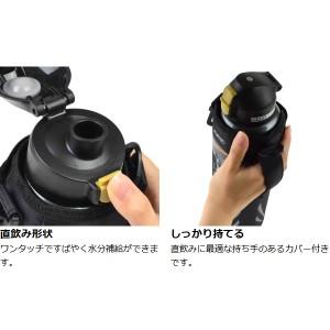 水筒 直飲み 2015モデル ワンタッチ栓ダイレクトボトル フォルテック・スピード 1リットル カバー付 保冷専用 ( 1L )