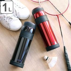 和平フレイズ 水筒 スポーツビッグマグボトル 水分補給 フォルテック・スピード 1L レッド
