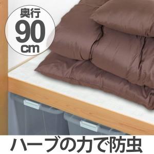 押入れシート ハーブ防虫シート 90×180cm 防虫 消臭 防カビ 抗菌 加工 日本製