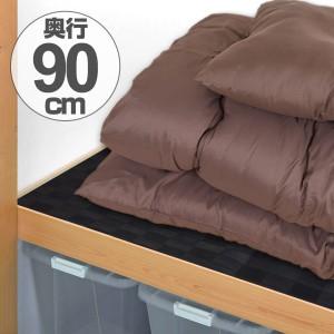 押入れシート 備長炭 90×180cm 消臭 防カビ 抗菌 加工 日本製
