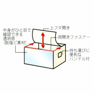 布団収納袋 ふとん収納袋 ハンドル付き カーラ 防虫・抗菌・防カビ