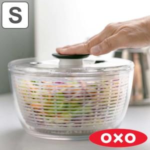 OXO オクソー 野菜水切り器 クリア サラダスピナー 小