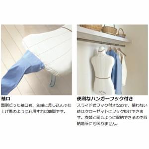 アイロン台 人体型 軽量トルソープレス フック付き ( 山崎実業 )